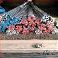供应高品质5083铝棒 7075铝棒规格