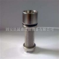 供应HYL-530BW 制冷粗油滤芯