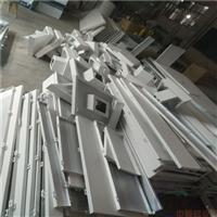庆阳市厂家直供室内吊顶白色2.0MM厚铝单板