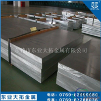 进口5A02铝合金板 规格齐全