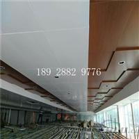 广汽本田4S店天花吊顶勾搭式木纹铝单板厂家