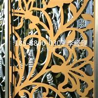 云南冲孔镂空雕花板多少钱18588600309