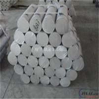 江苏 2a12铝型材厂家