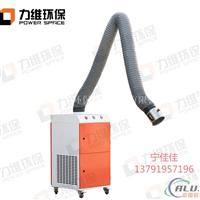 焊接烟尘净化器 方便移动的焊接烟尘净化器