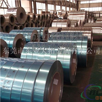 供应5A02铝卷 免费分条5A02铝带