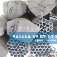进口6063铝管 6063小直径铝管