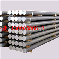 最好的铝棒 合金铝棒供应厂家