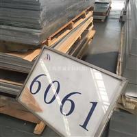 铝棒价格 6061铝棒力学性能参数