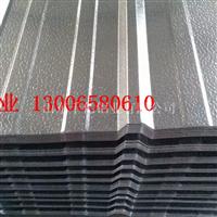 瓦楞铝板生产厂家 规格齐全 铝瓦的价格