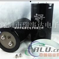450V10000UF铝电解电容