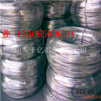 1060纯铝先的用途  铝丝的价格