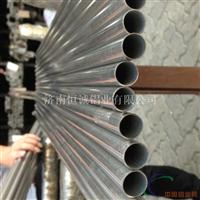 铝管现在什么价格?多钱一吨?哪里便宜