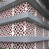 艺厂家直销术镂空铝单板幕墙 艺术幕墙