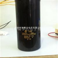 450V12000UF铝电解电容