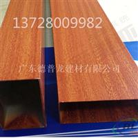 铝方管规格 矩形形木纹铝型材方管现货厂家