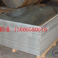 较好的3003铝版  铝板的种类