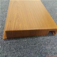 廣州木紋鋁單板 仿木紋勾搭式鋁單板廠家