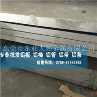 进口超宽铝板 AA7475高硬度铝板