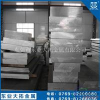 5086铝板屈服强度 进口5086高耐磨铝板