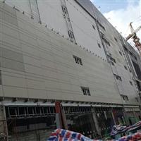 厂家直销高品质户外建筑幕墙氟碳铝单板