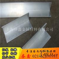 上海角铝厂家