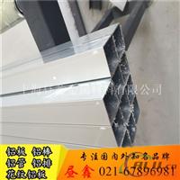 上海铝方管厂家