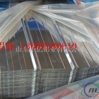 铝瓦的生产厂家 铝瓦的种类