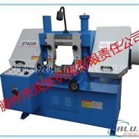 GT4228液压带锯床生产厂家 带锯床价格
