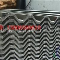 压型铝板 铝瓦楞 铝瓦的价格