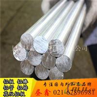 上海铝棒厂家