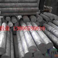 厂家供应铝棒 纯铝棒