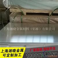 5a43铝板专业生产