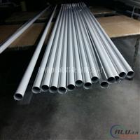3003铝管什么价格?生产厂家有哪些?