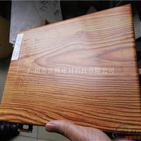 来图定制木纹铝单板天花