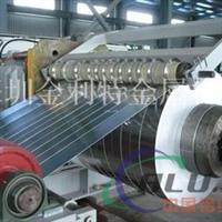 供应进口优质5052铝带,大量批发
