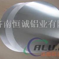 铝圆片生产厂家都有哪些?多钱一吨