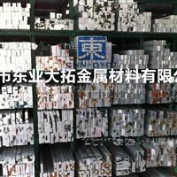 合金铝排 7075耐磨铝排