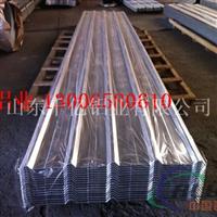 900型铝瓦的价格 铝瓦厂家
