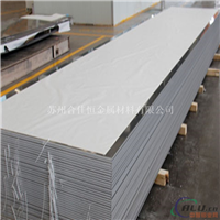 供应铝铜镁系2017超硬铝板