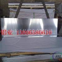 纯铝版的用途 铝板的较新价格