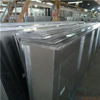 嘉峪关直供不褪色、不粉化银灰色氟碳铝单板
