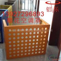 铝合金空调罩铝板空调外机罩空调保护罩
