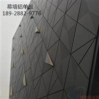 岳陽幕墻氟碳鋁單板 可圖紙定制