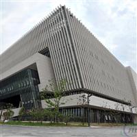 德普龙专业订制优质铝板幕墙铝单板