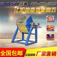 環鑫<em>鋁錠</em>熔煉設備,節能HZP-110<em>鋁錠</em>熔煉設備