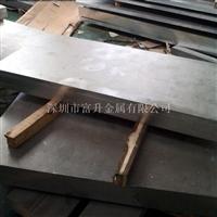 A级品质铝 6061耐磨铝板价格