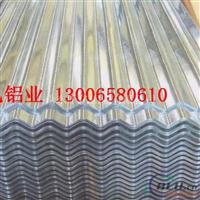 各种型号铝瓦 压型铝板 波形铝板