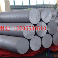 低价供应 纯铝棒合金铝棒