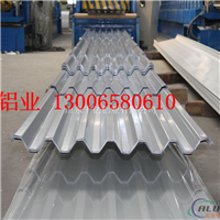 铝瓦 瓦楞铝板、波纹铝板