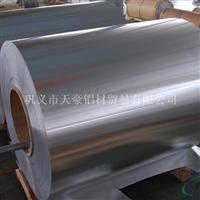 厂家供应铝板材规格齐全   3003铝箔